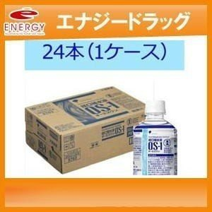【大塚製薬】 OS-1(オーエスワン)280ml×24本(1ケース)【同梱不可】<お一人様 2ケースまで!>