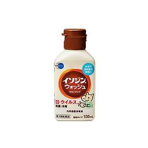 【第3類医薬品】イソジン ウォッシュ 100mL【塩野義製薬...