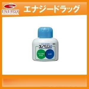 【大幸薬品】 業務用 クレベリンG 150g 白箱 業務用クレベリンゲル!