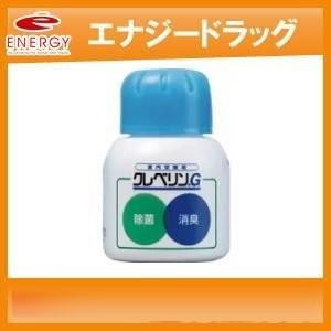 【大幸薬品】 業務用 クレベリンG 60g 白箱 業務用クレベリンゲル!