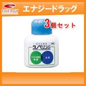 【大幸薬品】【3個セット!!】 業務用 クレベリンG 60g 【3個セット!!】白箱 業務用クレベリンゲル!