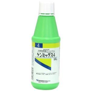 【健栄製薬】次亜塩素酸ナトリウム製剤 ケンミックス4 500g denergy