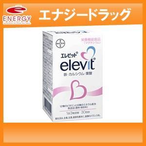 エレビット 90粒 葉酸800μg配合 バイエル薬品 葉酸サプリ
