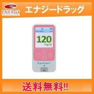血糖自己測定器  警告  プラリドキシムヨウ化メチルを投与中の患者において、実際の血糖値より高値を示...