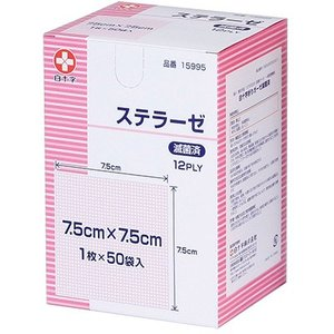 【商品特長】 ●1枚滅菌済の為、開封後すぐに使用できますので、無駄がなく省力化に役立ちます。 ●1箱...