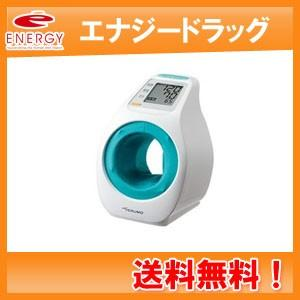 【送料無料】【テルモ】アームイン 血圧計 テルモ電子血圧計 ES-P2020ZZ