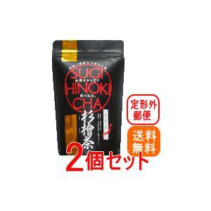 【定形外郵便!送料無料!】【2個セット】【中郷屋】   杉檜茶 ティーパッグ 5g×15包×2袋