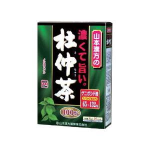 山本漢方 濃くて旨い 杜仲茶100%  4g×20包