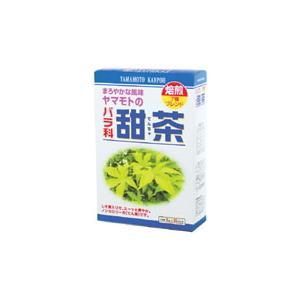 山本漢方 甜茶(ブレンド) 5g×20包 (てんちゃ・テンチャ)