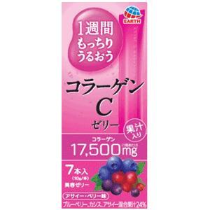 【アース製薬】1週間もっちりうるおう コラーゲンCゼリー 70g(10g×7本入)