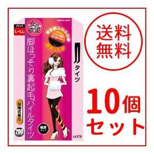 【あすつく】【10個セット】【トレイン】【女の欲望】  脚ほっそり裏起毛パイルタイツ  ブラック 200デニール×10個【L〜LLサイズ】|denergy