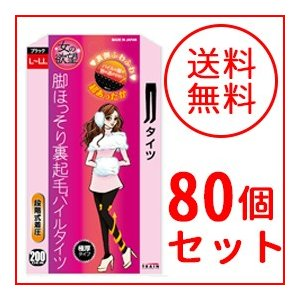 【あすつく】【80個セット】【トレイン】【女の欲望】  脚ほっそり裏起毛パイルタイツ  ブラック 200デニール×80個【L〜LLサイズ】|denergy