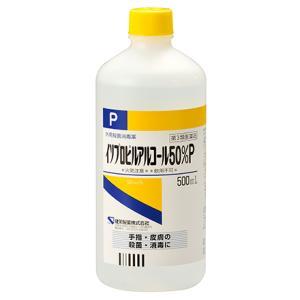 イソプロピルアルコール 50% [P] 500ml 第3類医薬品 ケンエー