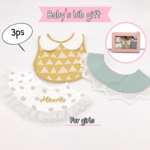 出産祝い 女の子 可愛い スタイ ベビービブ ギフト3点セット