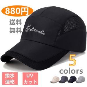 キャップ帽子 メンズ 通気性抜群 日除け UVカット 紫外線対策 夏 野球帽 カジュアル サイズ調整可能 ランニングメッシュ帽 男女兼用|denimstorm