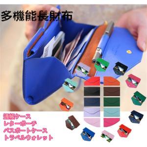 製品番号:sf007 単位: CM (平置き採寸) スタイル: 長財布 サイズ:18.5cm×10....