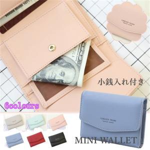 ミニ財布レディース 三つ折り 革おしゃれ お財布 小銭入れ 高級 PUレザー取り出しやすい大容量ウォレットかわいいプレゼントギフト