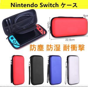 【対応機種&保護ガラスフィルム】Nintendo Switch/任天堂 スイッチ専用の高品質...