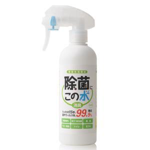 微酸性電解水「除菌に・この水」300ml|denkaisuishop