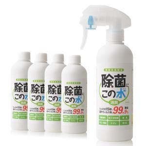 微酸性電解水「除菌に・この水」300ml 付替5本セット|denkaisuishop