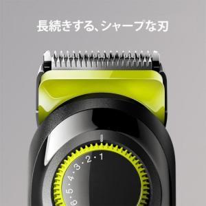 BRAUN ヒゲトリマー BT3021 ブラック/ボルトグリーン ブラウン denkichiweb 04