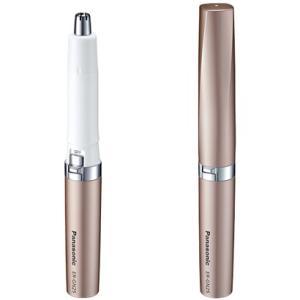 カラー:ピンクゴールド  電源方式:乾電池式  電源:DC1.5V(単4形アルカリ乾電池X1本、また...