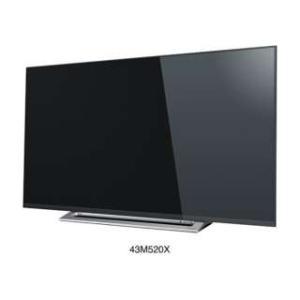 TOSHIBA 43V型 地上・BS・110度CSチューナー内蔵 4K対応液晶テレビ REGZA 43M520X  設置・リサイクルお申し込みは追加配送料金 東芝 レグザ|denkichiweb