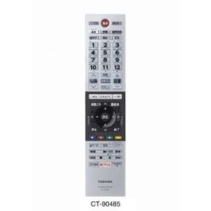 TOSHIBA 43V型 地上・BS・110度CSチューナー内蔵 4K対応液晶テレビ REGZA 43M520X  設置・リサイクルお申し込みは追加配送料金 東芝 レグザ|denkichiweb|02