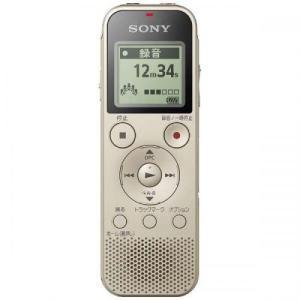 ソニー SONY ICレコーダー ICD-PX470FNC