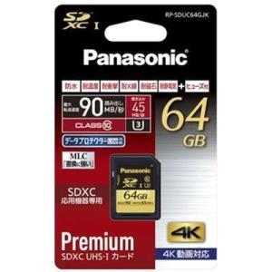 Panasonic UHS Speed Class3 Class10 対応SDXCメモリカード 64GB  RP-SDUC64GJK パナソニック|denkichiweb