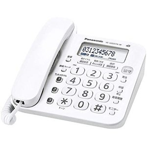 Panasonic 留守番電話機 親機のみ ホワイト VE-GD25TA-W パナソニック denkichiweb