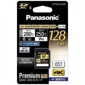 Panasonic UHS Speed Class3 Class10 対応SDXCメモリカード 128GB  RP-SDZA128JK|denkichiweb