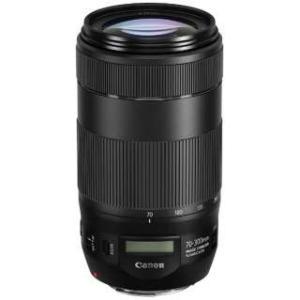 CANON 望遠ズームレンズ EFレンズ EF70-300mm F4-5.6 IS II USM フルサイズ対応 EF70-300IS2U キヤノン|denkichiweb