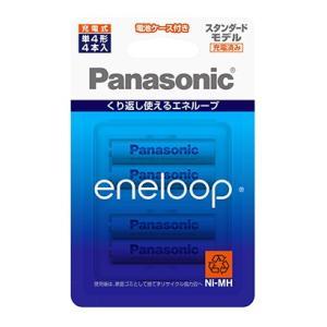 パナソニック Panasonic eneloop エネループ スタンダードモデル 単4型 4本パック...
