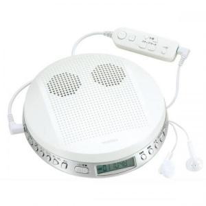 東芝 TOSHIBA スピーカー付ポータブルCDプレーヤー ホワイト TY-P2-Wの画像