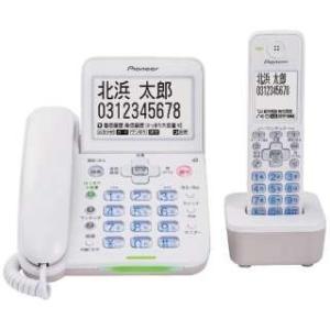 Pioneer コードレス電話機 子機1台 ホワイト TF-SA75S(W) パイオニア denkichiweb