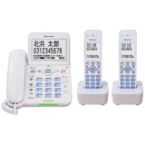 Pioneer コードレス電話機 子機2台 ホワイト TF-SA75W(W) パイオニア denkichiweb