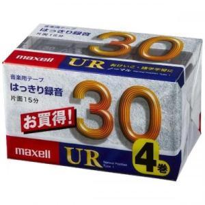 マクセル / カセットテープ / UR30M4Pの関連商品7