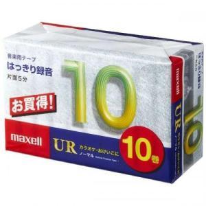 maxell 音楽用カセットテープ 10分 10巻パック UR-10M10P マクセル