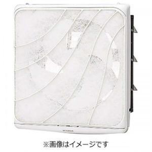 MITSUBISHI 換気扇 フィルター付 20cm EX-202LF 三菱 denkichiweb