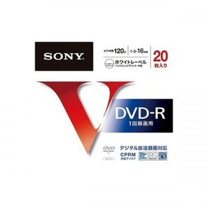 SONY 録画用DVD-R 片面1層 4.7G...の関連商品9