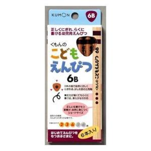 もちやすい太めの三角えんぴつ(6B)の関連商品8