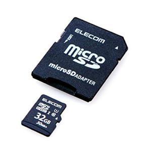 ELECOM Class10 UHS-I対応 SDHCメモリカード 32GB  MFMS032GU11LRA エレコム|denkichiweb