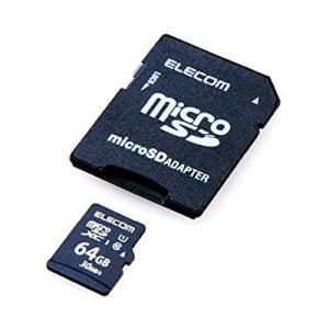 ELECOM Class10 UHS-I対応 SDXCメモリカード 64GB  MFMS064GU11LRA エレコム|denkichiweb