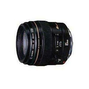 CANON 単焦点レンズ EF85mm F1.8 USM フルサイズ対応 EF8518U キヤノン|denkichiweb