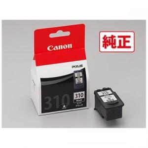 CANON 純正FINEカートリッジ ブラック BC-310 キヤノン|denkichiweb