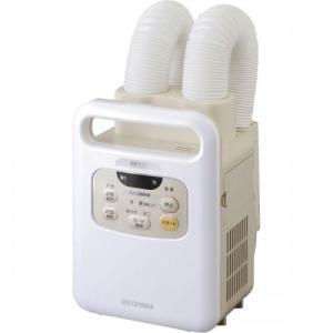 アイリスオーヤマ IRISOHYAMA ふとん乾燥機 カラリエ ツインノズル KFK-W1-WP