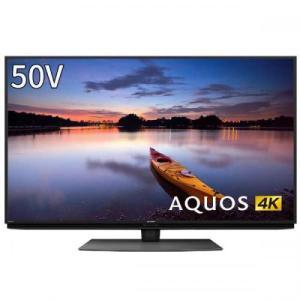 シャープ SHARP 4Kチューナー内蔵液晶テレビ  50V型 4T-C50CN1 (宅配サイズ商品 / 設置・リサイクル希望の場合は別途料金および配達日・時間指定不可)|デンキチWEB PayPayモール店