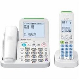 SHARP コードレス電話機 子機1台 ホワイト JD-AT85CL シャープ denkichiweb