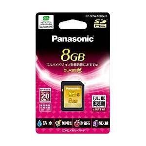 Panasonic Class10対応SDHCメモリカード 8GB  RP-SDWA08GJK パナソニック|denkichiweb
